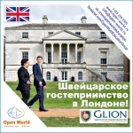 Glion Institute of Higher Education London Open Days – 24 March and 27 April 2018!
