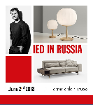 Istituto Europeo di Design invites you to one-to-one meetings in Moscow!