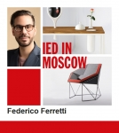 Istituto Europeo di Design invites you to Master Class in Moscow!