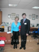 Open World-Euromed seminar 2005-01 (1)