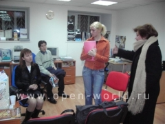 Open World-Euromed seminar 2005-01 (3)