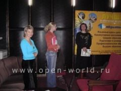 Open World-Euromed seminar 2005-01 (4)