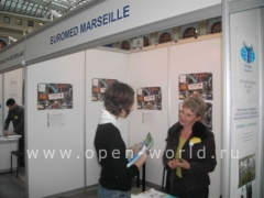 Open World-Euromed seminar 2005-01 (9)