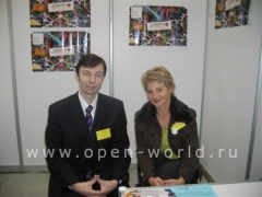 Open World-Euromed seminar 2005-01 (13)