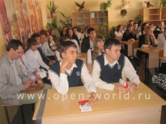 Les Roches-Glion High School visits Krasnodar 2010 (2)