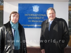 EU Lecture in Moscow - Dirk Craen 2011 (3)