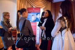 Business Education abd Career Day 2011 (32)