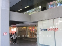 Taylors College and Charles Sturt University, Melbourne (2)